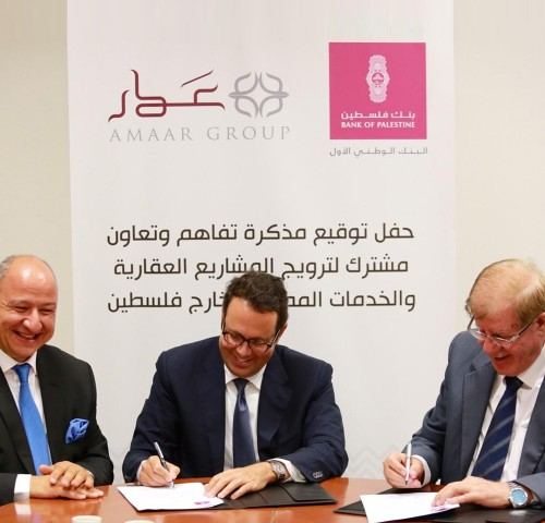 Ammar Real Estate Group and Bank of Palestine sign a memorandum of understanding to market and finance real estate and real estate investment opportunities