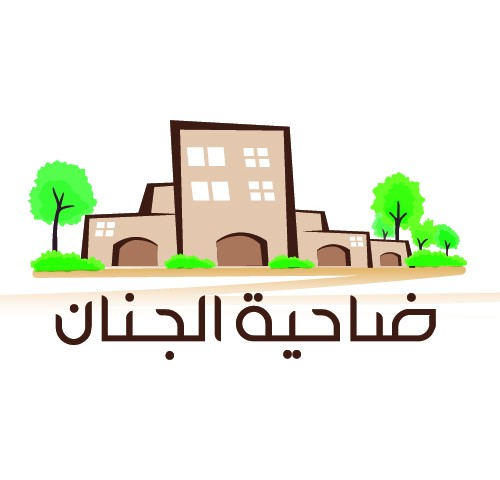Al- Jinan Neighborhood