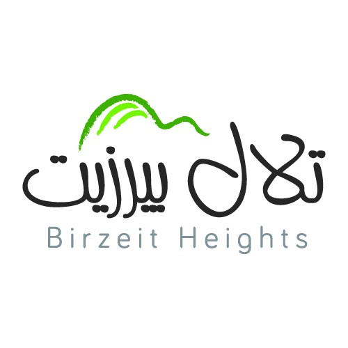 Birzeit Heights