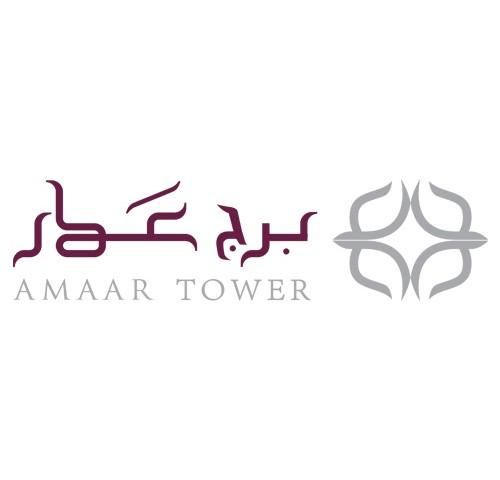 Amaar Tower