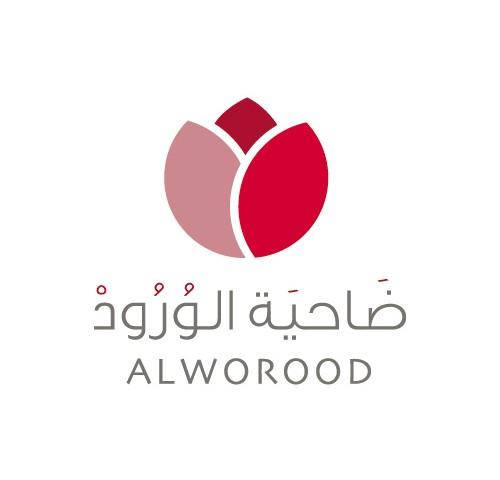 Al-Worood Neighborhood